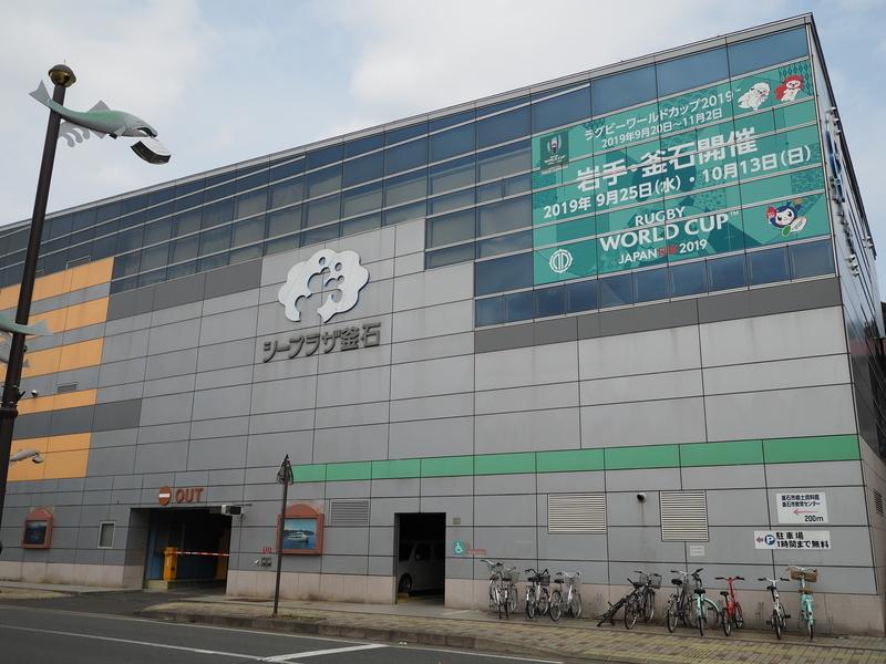f:id:yukisigekuni:20190402223821j:plain
