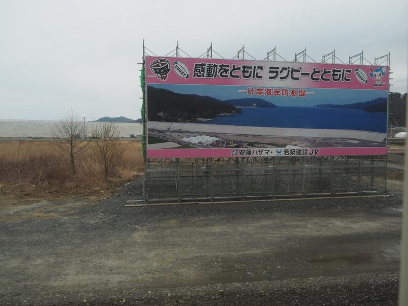 f:id:yukisigekuni:20190407181750j:plain