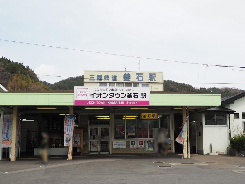 f:id:yukisigekuni:20190407181810p:plain