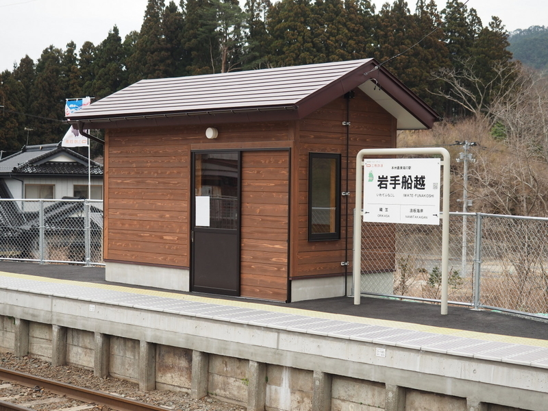 f:id:yukisigekuni:20190407181826j:plain