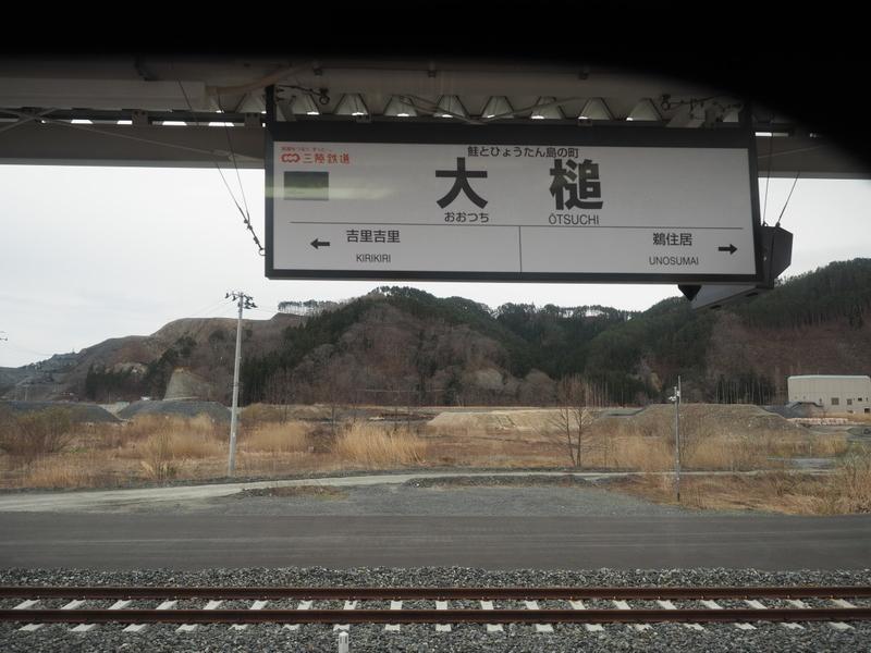 f:id:yukisigekuni:20190407181853j:plain