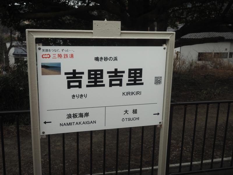 f:id:yukisigekuni:20190407182013j:plain