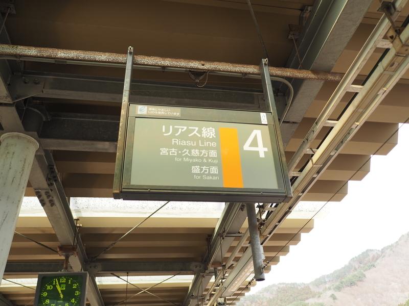 f:id:yukisigekuni:20190407183658j:plain