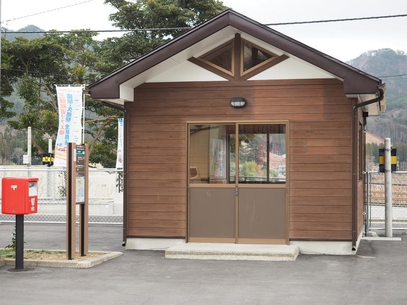 f:id:yukisigekuni:20190408215249j:plain