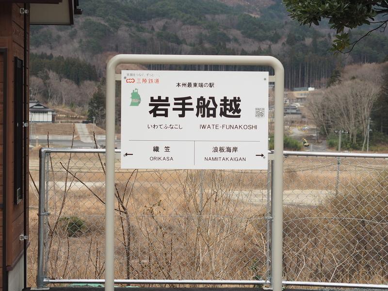 f:id:yukisigekuni:20190408215303j:plain