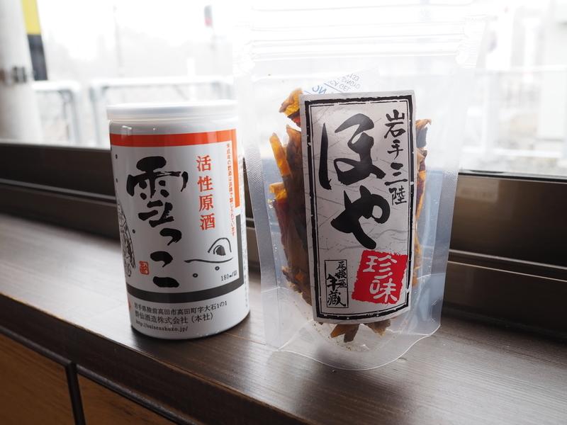f:id:yukisigekuni:20190408215421j:plain