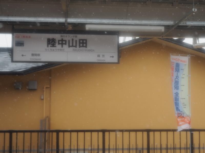 f:id:yukisigekuni:20190412225101j:plain