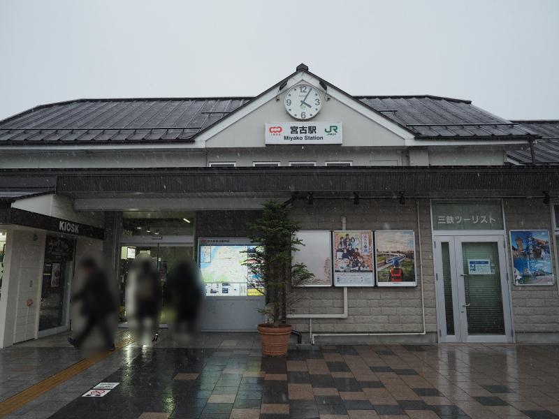 f:id:yukisigekuni:20190412225656p:plain