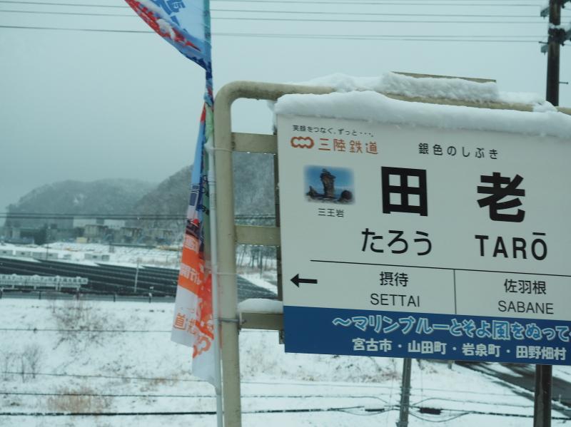 f:id:yukisigekuni:20190414203115j:plain