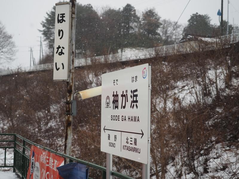 f:id:yukisigekuni:20190414204656j:plain