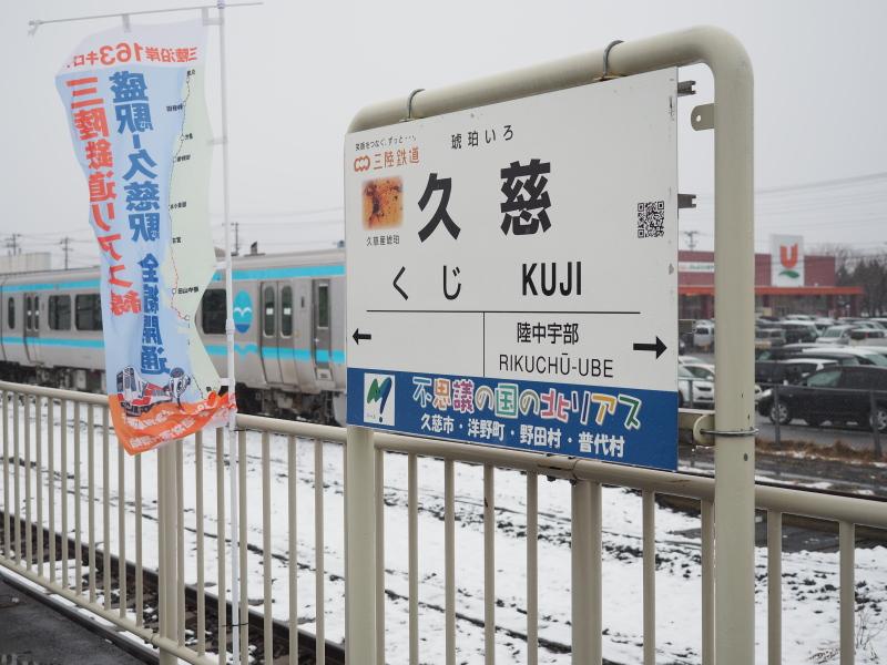 f:id:yukisigekuni:20190414204742j:plain