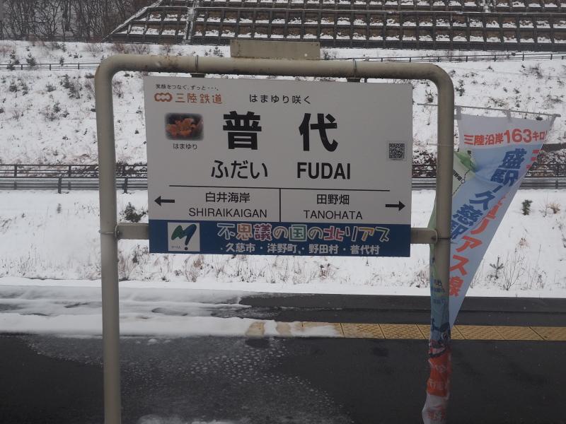 f:id:yukisigekuni:20190414205309j:plain