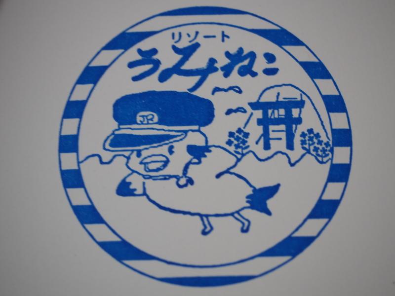 f:id:yukisigekuni:20190420210836j:plain