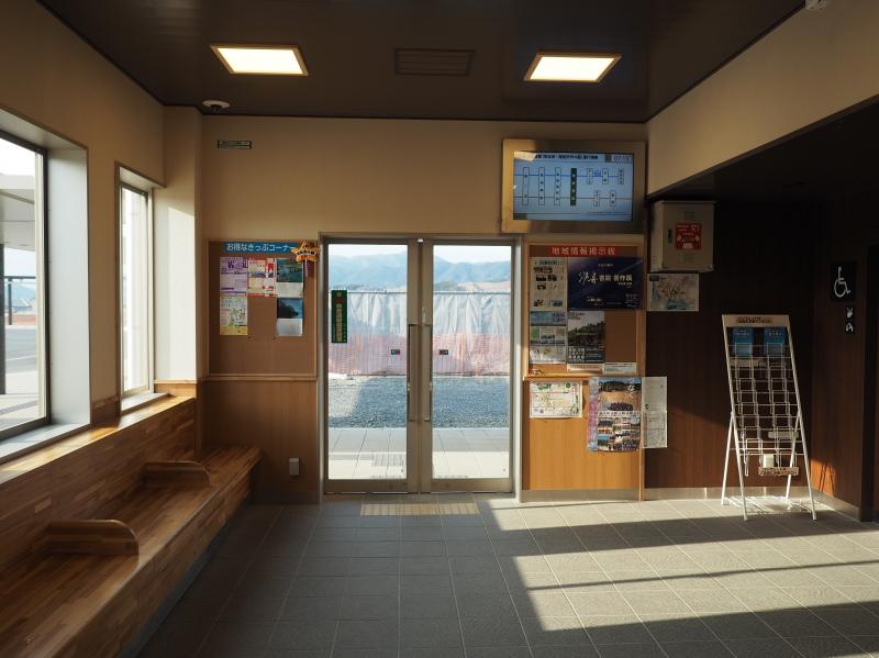 f:id:yukisigekuni:20190427220511j:plain