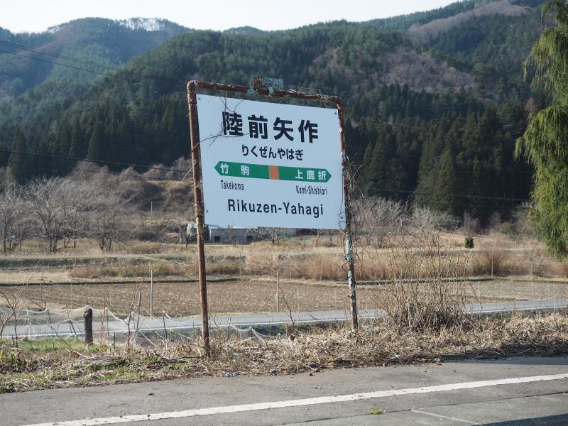 f:id:yukisigekuni:20190427223558j:plain