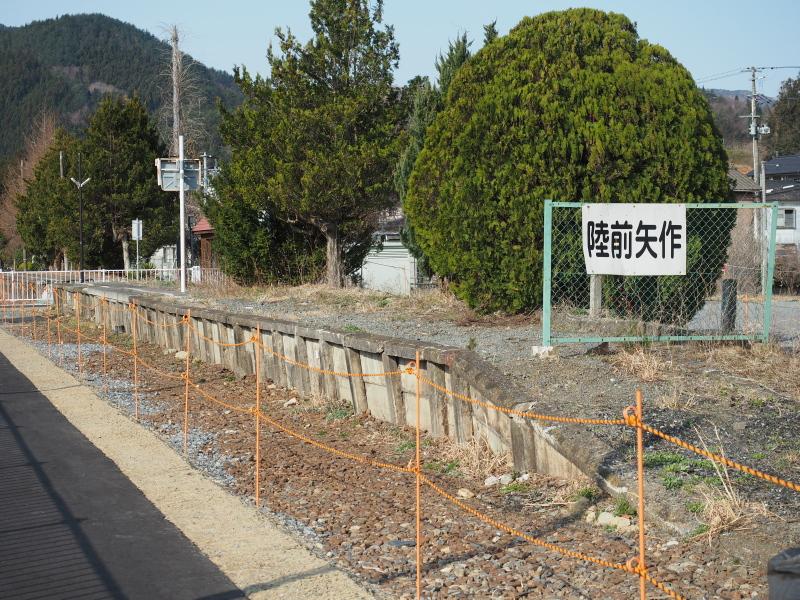 f:id:yukisigekuni:20190427223639j:plain