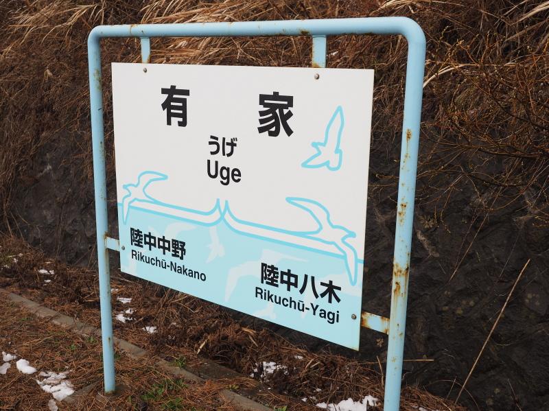 f:id:yukisigekuni:20190428100840j:plain
