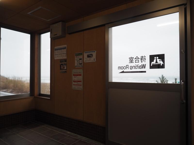 f:id:yukisigekuni:20190428102023j:plain