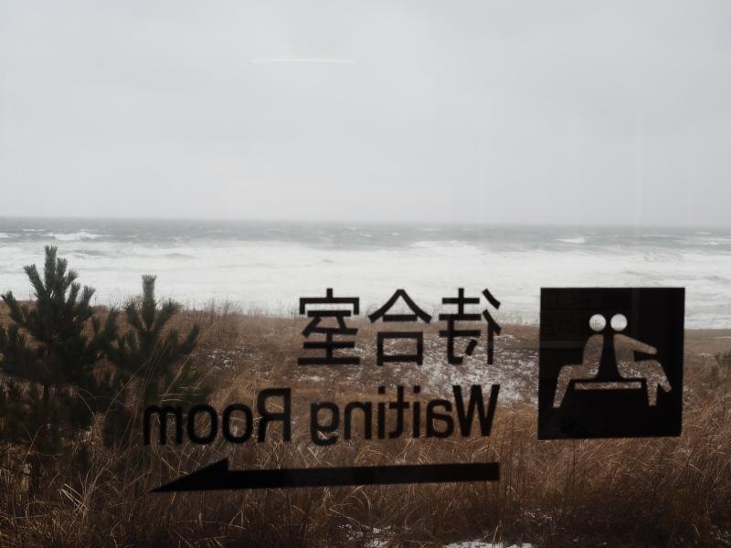 f:id:yukisigekuni:20190428102352j:plain