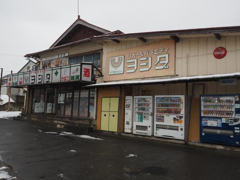 f:id:yukisigekuni:20190428105054j:plain