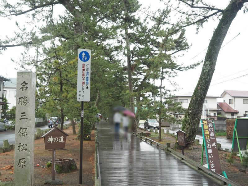 f:id:yukisigekuni:20190508225146p:plain
