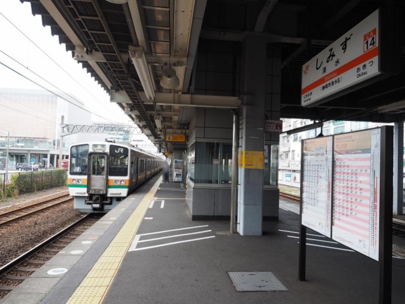 f:id:yukisigekuni:20190508225202p:plain