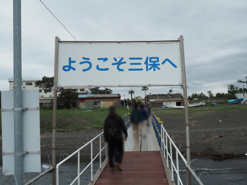 f:id:yukisigekuni:20190508230829p:plain
