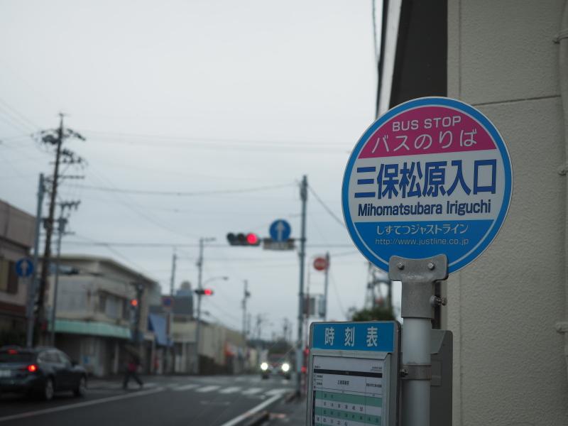 f:id:yukisigekuni:20190511125718j:plain