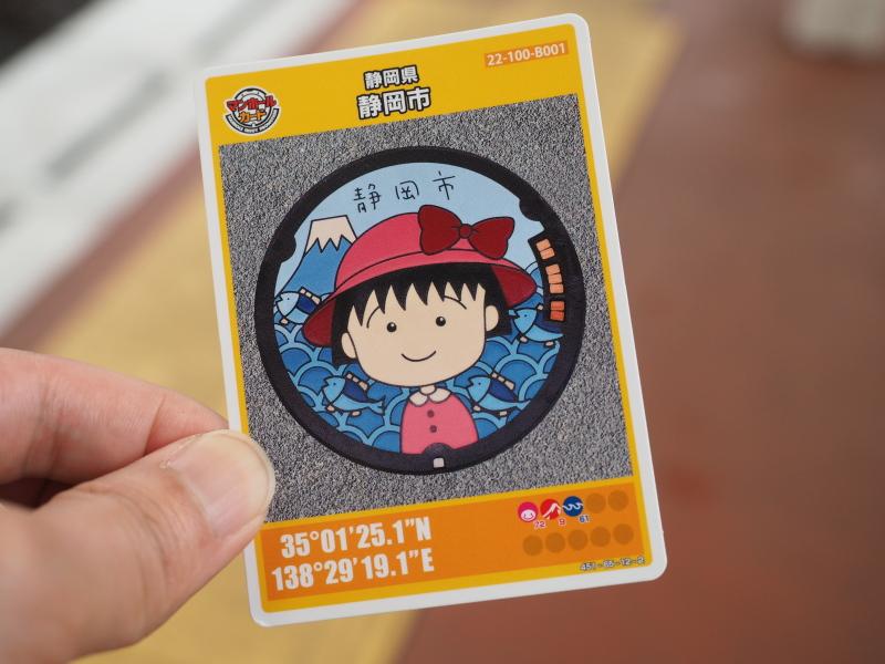 f:id:yukisigekuni:20190511140343j:plain