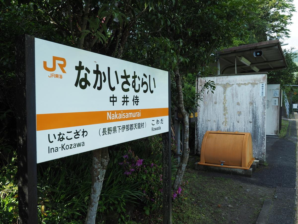 f:id:yukisigekuni:20190512213351j:plain