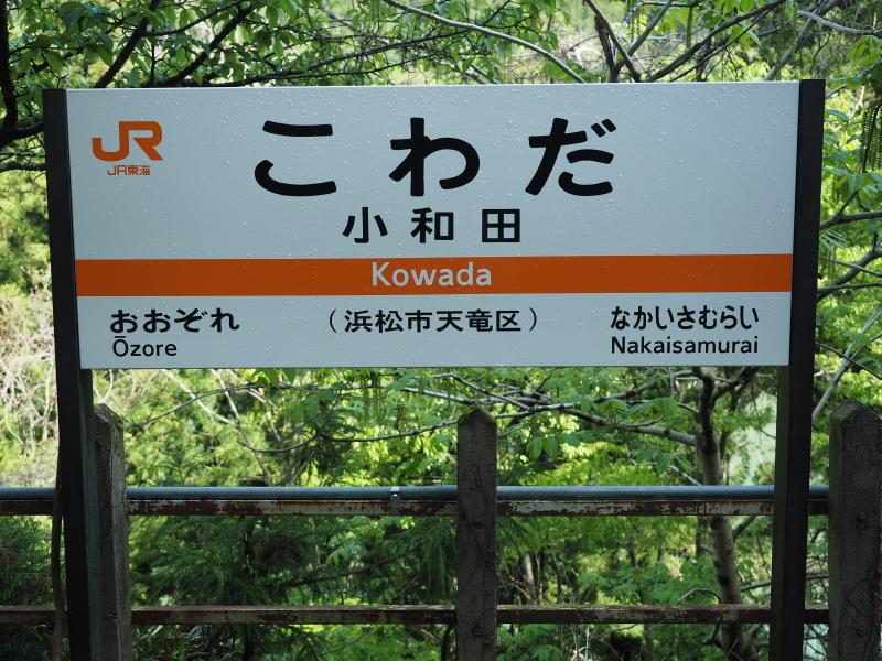 f:id:yukisigekuni:20190512214840j:plain
