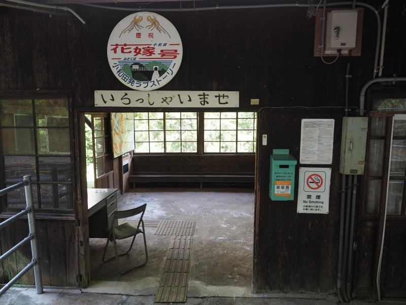 f:id:yukisigekuni:20190512215153j:plain