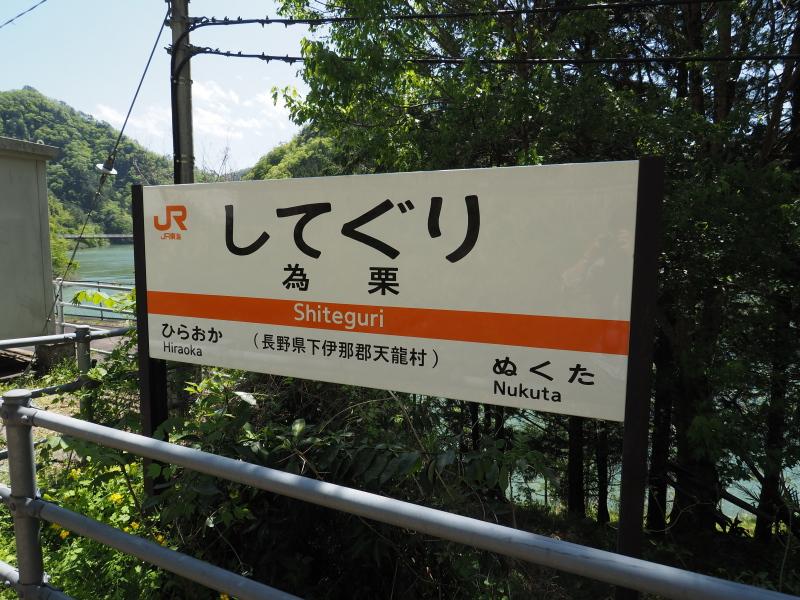 f:id:yukisigekuni:20190512224029j:plain