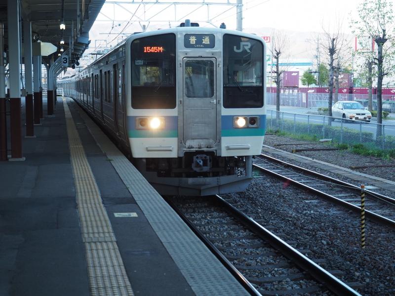 f:id:yukisigekuni:20190512225930j:plain
