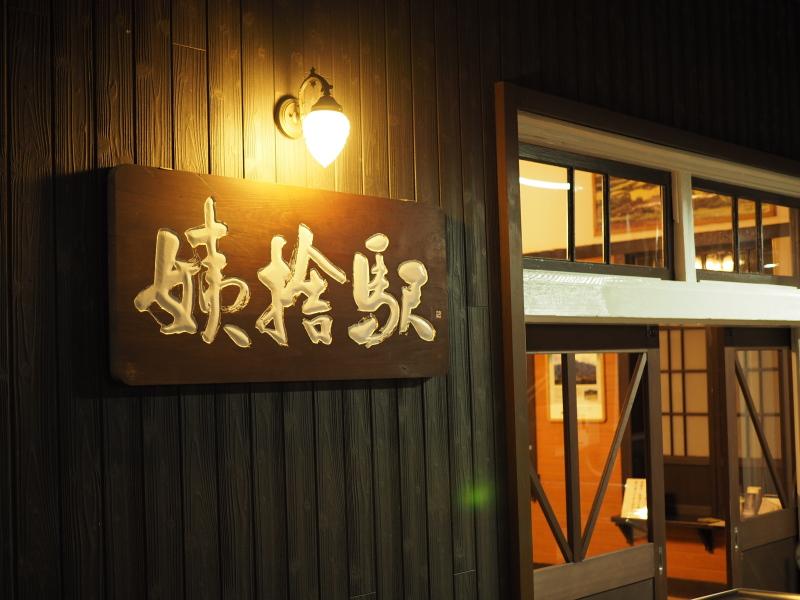 f:id:yukisigekuni:20190512230219j:plain