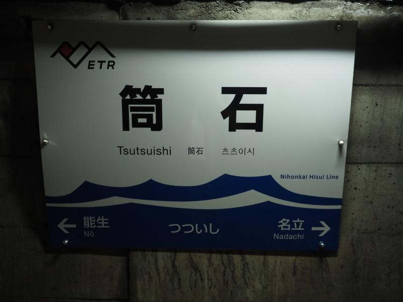 f:id:yukisigekuni:20190519131719j:plain