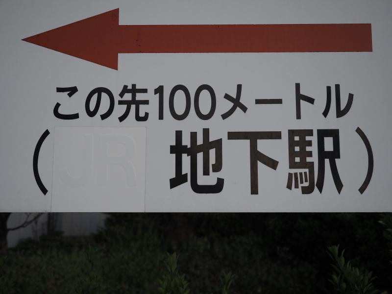 f:id:yukisigekuni:20190519131933j:plain