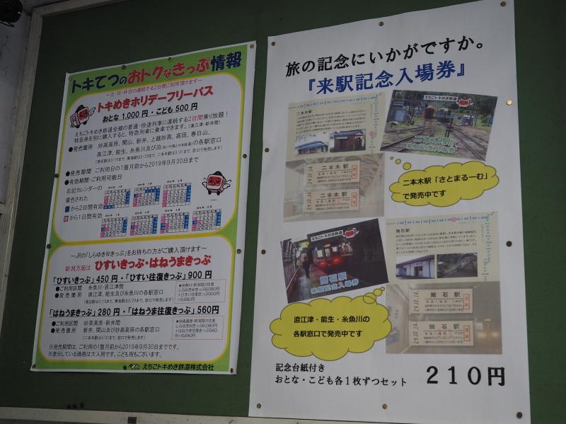 f:id:yukisigekuni:20190519145104j:plain