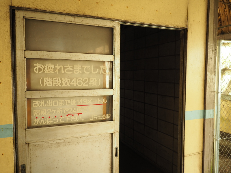 f:id:yukisigekuni:20190519151835j:plain