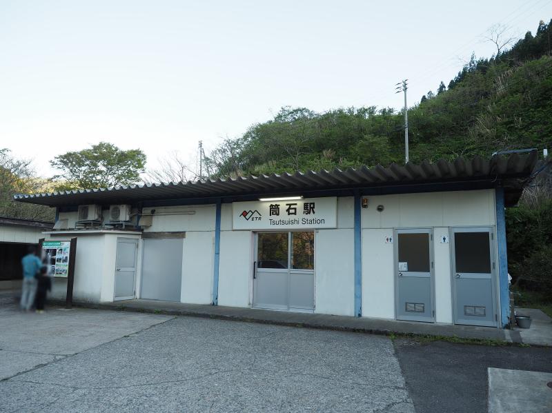 f:id:yukisigekuni:20190519154648p:plain