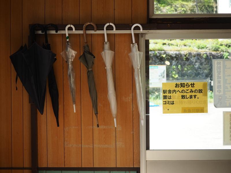 f:id:yukisigekuni:20190521220410j:plain