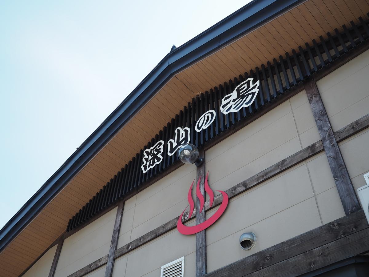 f:id:yukisigekuni:20190523000025j:plain