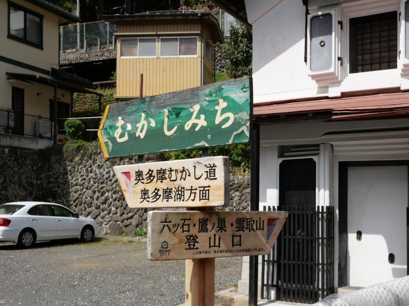 f:id:yukisigekuni:20190525175641j:plain