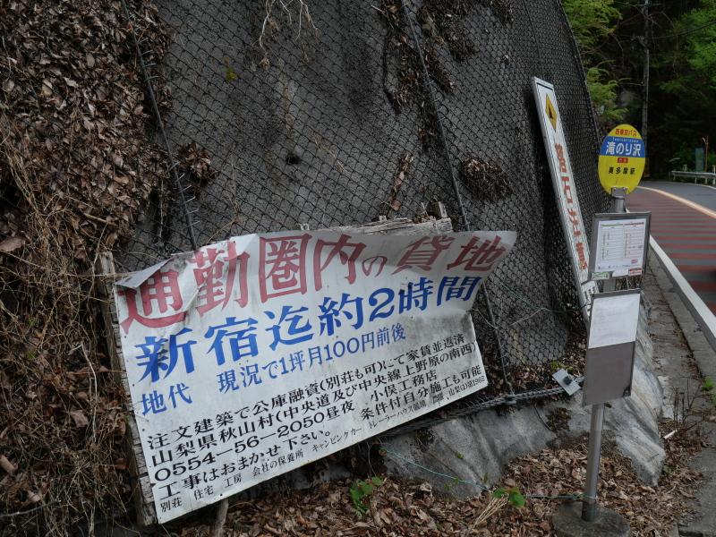 f:id:yukisigekuni:20190525175947j:plain