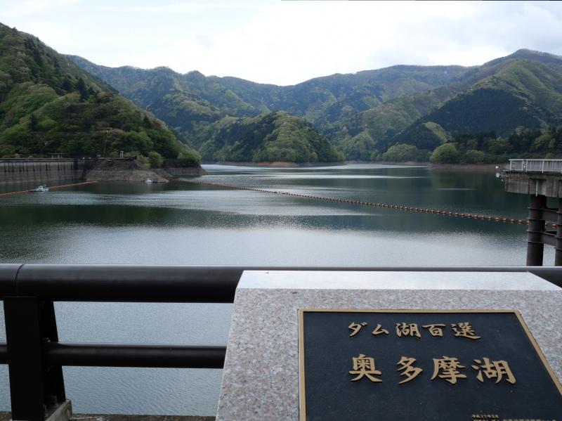 f:id:yukisigekuni:20190525180028j:plain