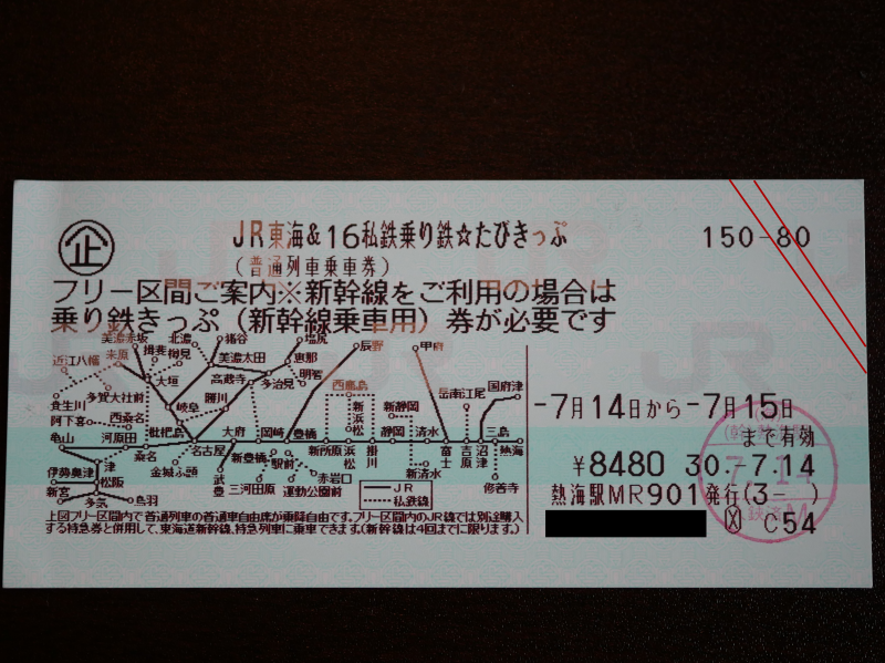 f:id:yukisigekuni:20190608163023p:plain