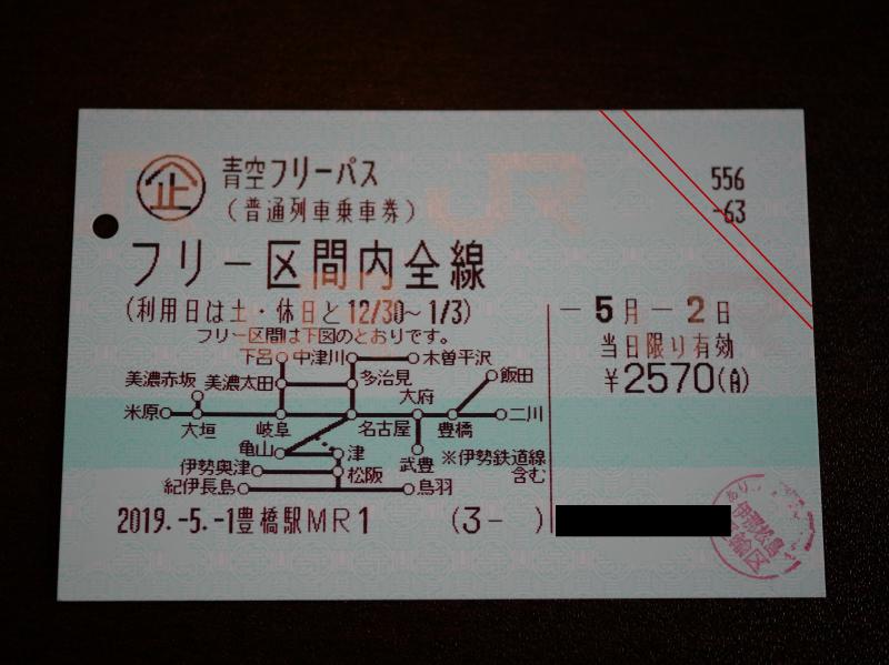 f:id:yukisigekuni:20190608163026p:plain