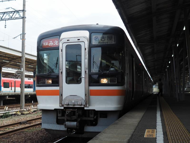 f:id:yukisigekuni:20190608164503p:plain