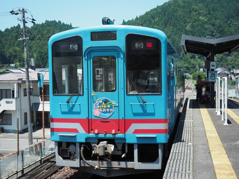 f:id:yukisigekuni:20190608181605p:plain