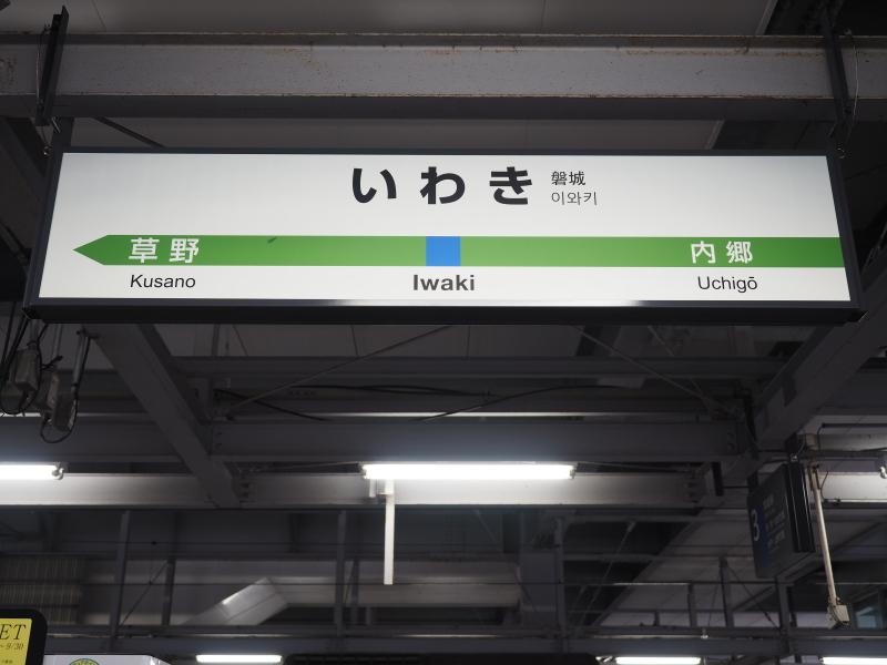 f:id:yukisigekuni:20190701224135j:plain